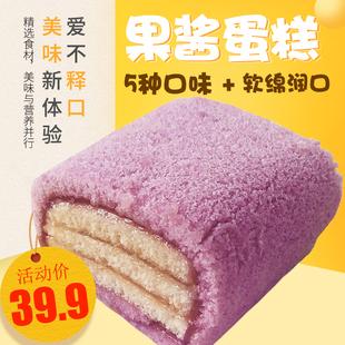 早餐速食懶人面包食品營養手工夾心甜點蛋糕軟軟糯糯的糕點散裝