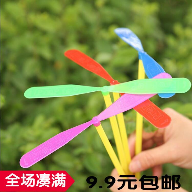 塑料竹蜻蜓