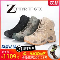 【下单有礼】lowa军版中帮防水战术靴