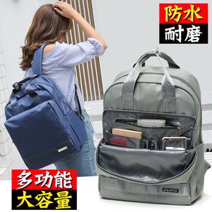 旅行包女双肩包学生书包旅游大容量轻便百搭15.6寸电脑包商务背包