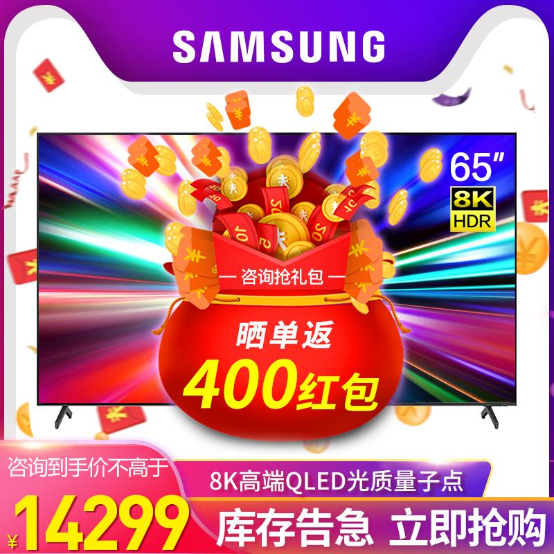 Samsung/サムスンQA 65 Q 700 TAJXZ 65インチ8 KスーパーハイビジョンQLED量子ドット8 Kテレビ
