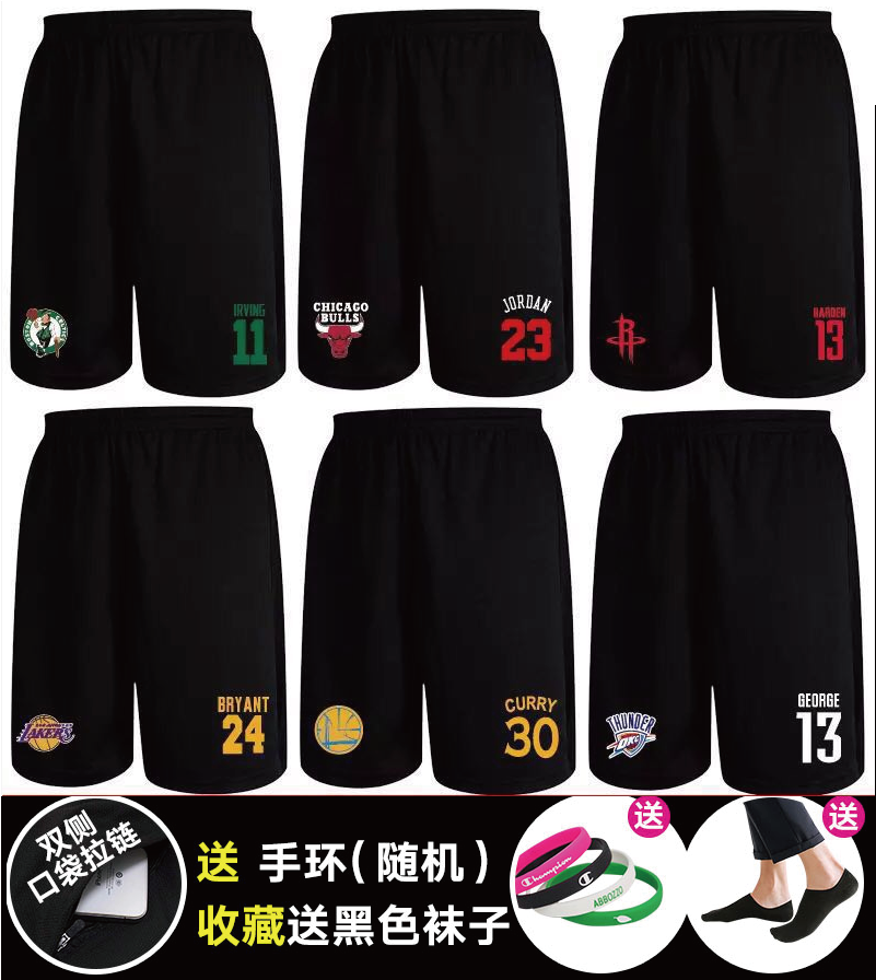 NBA shorts mens summer Capris running fitness training quick drying over the knee loose oversized breathable basketball pants shorts