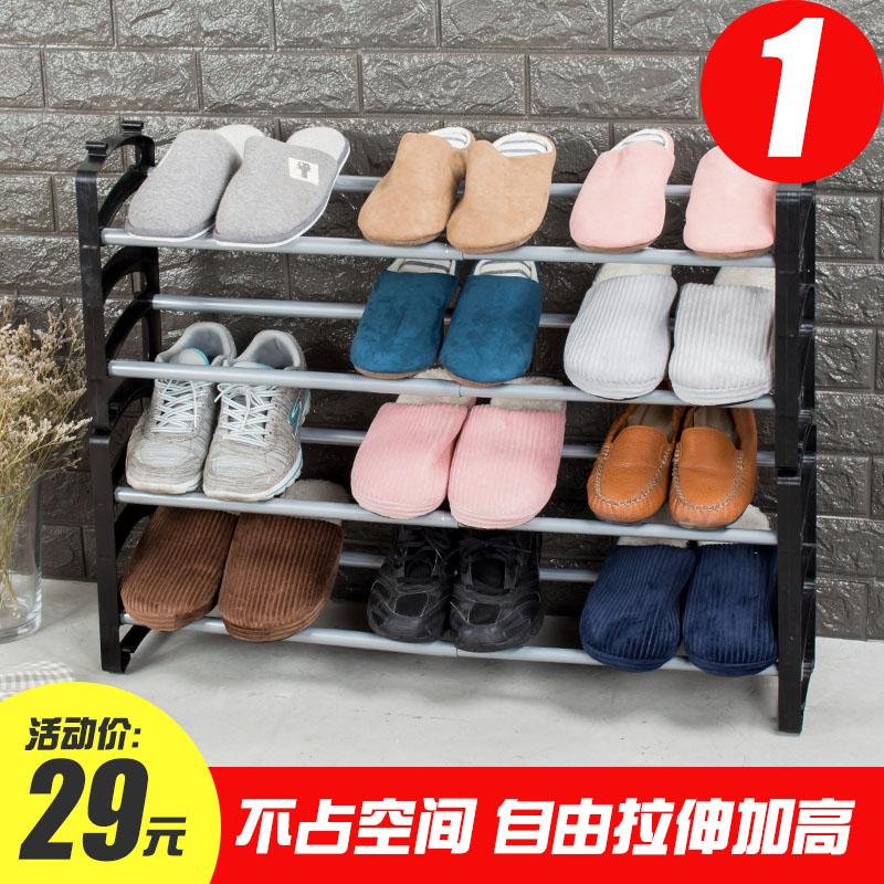 正品保证家用门口不锈钢防尘宿舍鞋架子
