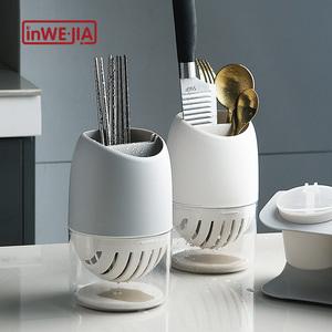 厨房收纳多功能圆形筷子笼塑料双层家用简约筷子筒镂空沥水硅藻泥