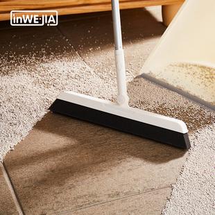 日本魔法扫把簸箕拖把套装组合扫地不粘头发笤帚神器家用魔术扫帚