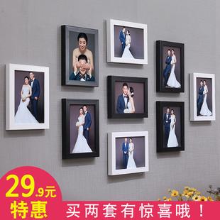 现代客厅照片墙装 7寸九宫格卧室创意相片组合挂墙 饰免打孔相框墙