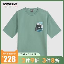 诺诗兰宽松短袖T恤男士2021春夏新款时尚舒适潮流汗衫NTSBN5301S