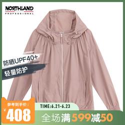 诺诗兰女式防晒衣2021春夏新款防泼水落肩轻量透气连帽NKJBN2302S
