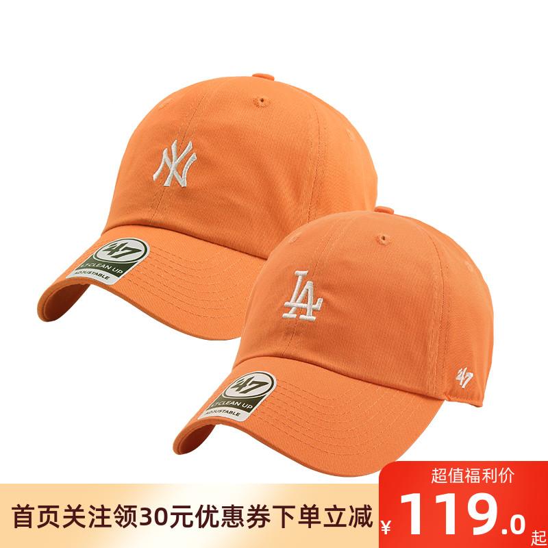 47brand棒球帽男女款软顶橘色橙色小标LA道奇队弯檐鸭舌帽夏季帽