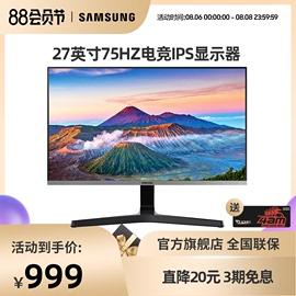 三星 27英寸显示器台式电脑75Hz电竞IPS液晶屏幕外接ps4 switch笔记本便携显示屏1080P S27R350FHC图片
