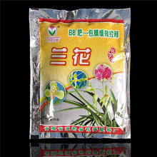 Cymbidium fertilizer bbfertilizer Cymbidium granule fertilizer Cymbidium fertilizer Cymbidium nutrition fertilizer