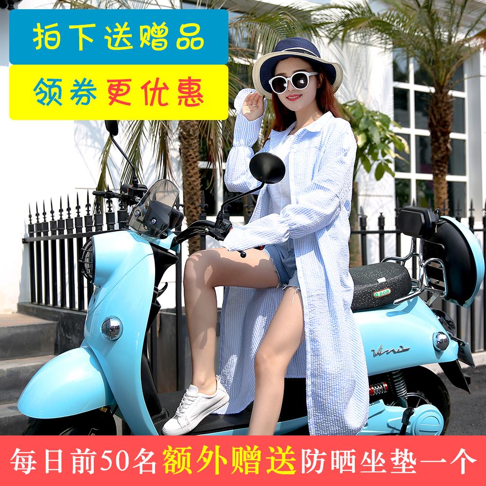 Электромобиль солнцезащитный одежды женская одежда все тело лето длинная модель чистый хлопок, тонкий поездка мотоцикл аккумуляторная батарея автомобиль защита от ультрафиолетовых лучей затенение