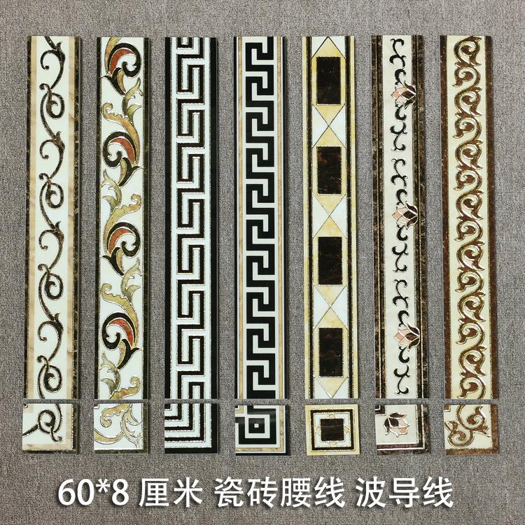 Керамическая плитка Артикул 23790072516