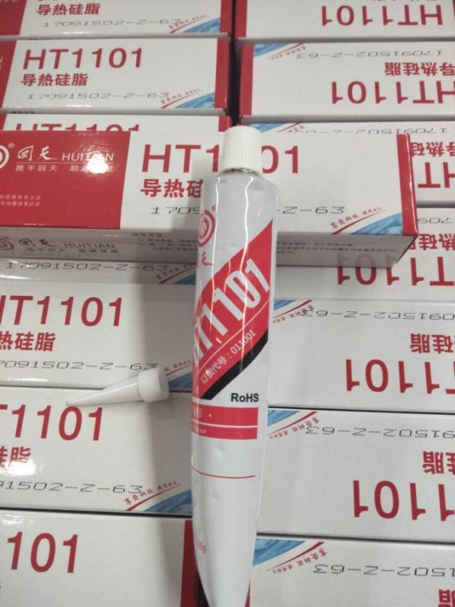 上海回天1101导热硅脂高导散热硅胶HT1101散热膏白色导热系数1.2