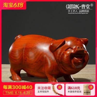 花梨木雕猪摆件招财生肖家居客厅创意可爱桌面摆设红木雕刻工艺品