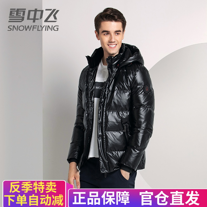 Flying in the snow down jacket mens short fashion bright metal style 2019 New Youth handsome winter coat fashion