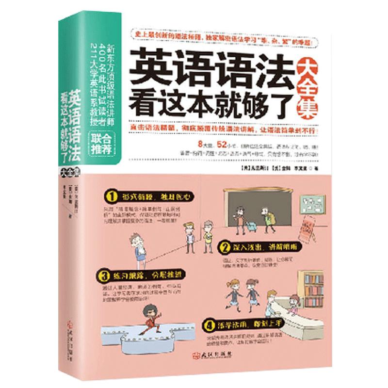 Методики обучения английскому Артикул 538834186590