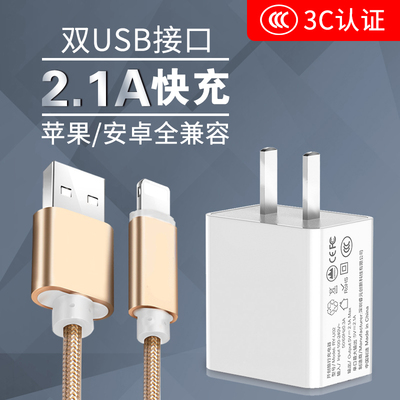 Multi-function charging head, one end, multi-purpose elbow tapyc, Huawei Android Apple three-port fast charging data cable, leading mobile phone charger, fast charger, ultra-fast glory ten enjoy 9plus