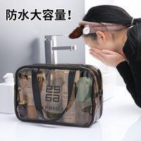 网红化妆包ins 风超火便携女旅行透明大容量收纳袋盒防水品洗漱包