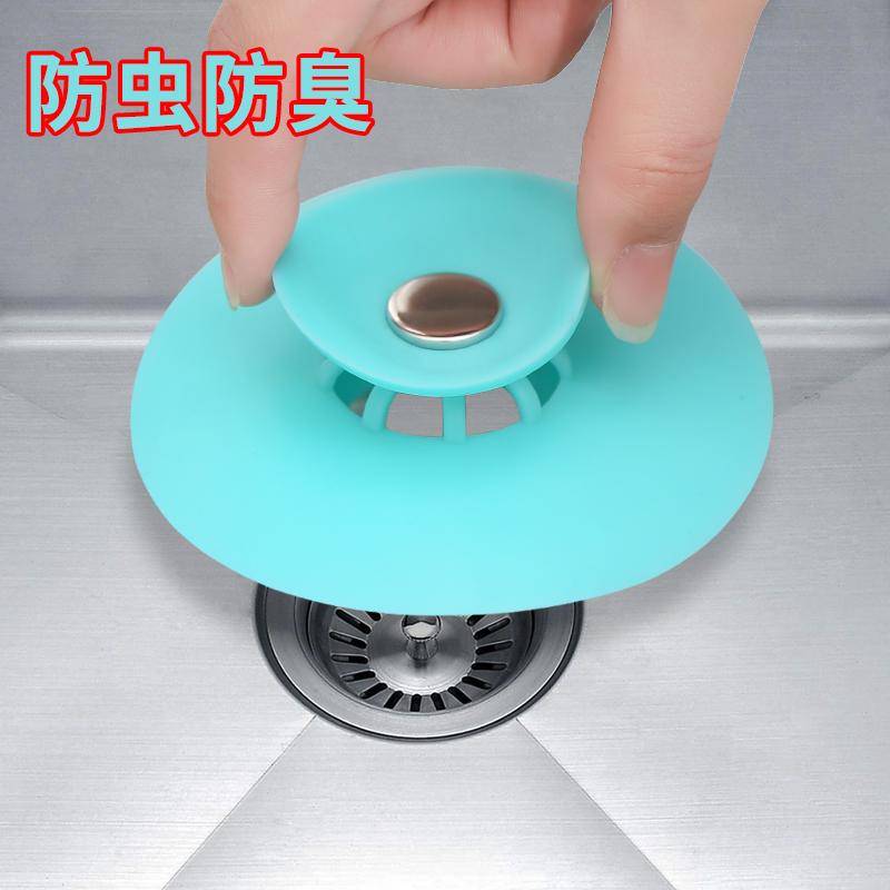 洗手盆水池塞子漏塞水槽下水道防臭按压式飞碟地漏盖洗脸盆漏水塞