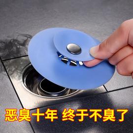 卫生间地漏盖防臭器下水道厕所硅胶地漏芯防臭防虫反味堵除臭神器