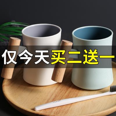 漱口杯家用简约刷牙杯缸洗水杯创意套装三口之家便携一对情侣杯子