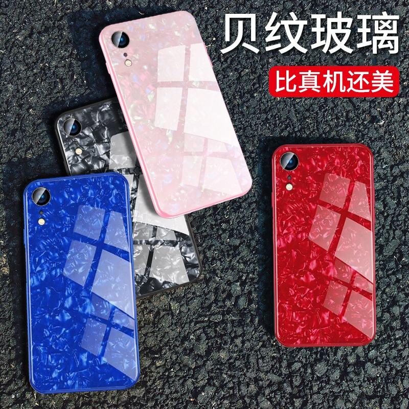 10月14日最新优惠苹果xr玻璃iphone xs max x手机壳