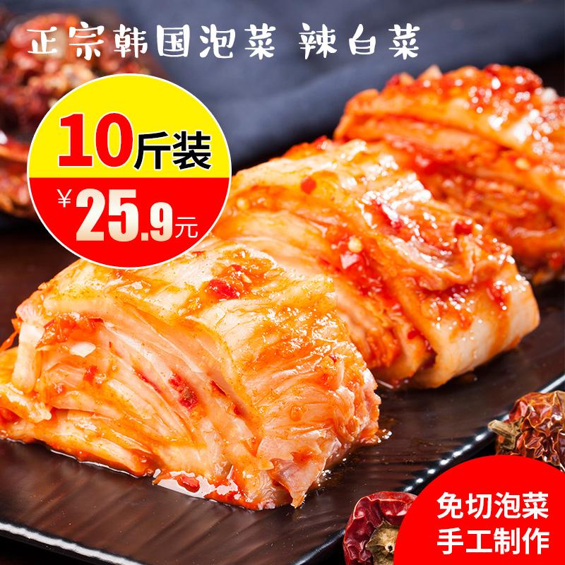 辣白菜免切泡菜10斤韩国韩式正宗泡菜进口咸酱菜下饭开胃整箱批发