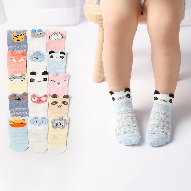 岁75310宝宝婴儿袜子夏季薄款网眼男女儿童船袜纯棉dolakids