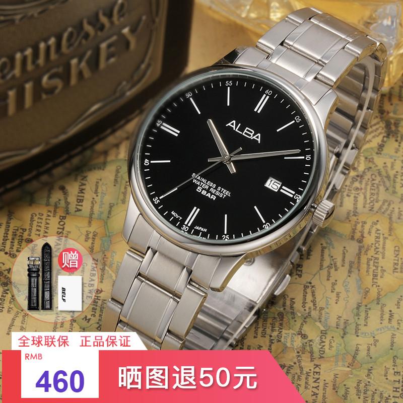 全球联保ALBA雅柏时尚休闲薄款三针日历钢带商务时装男表AS9937X1