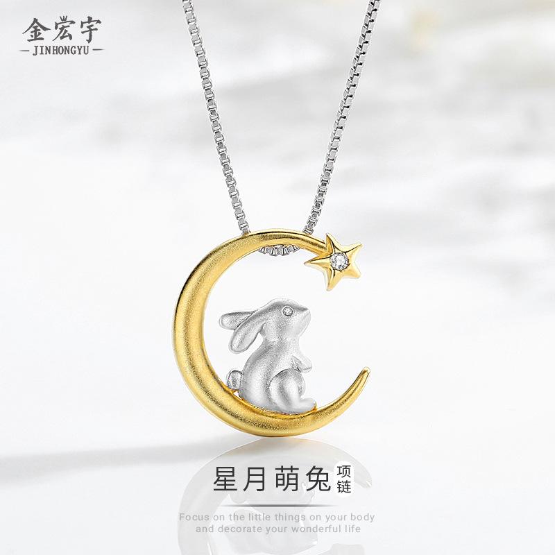 Original design S925 silver moon Rabbit Necklace womens Mid Autumn Festival Creative Zodiac Pendant