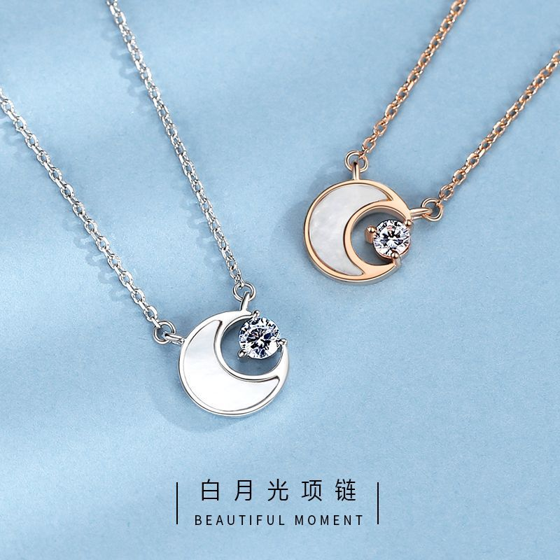 Jin Hongyu Star Moon Necklace womens 925 pure silver ins simple style Korean temperament Fritillaria clavicle chain friend gift