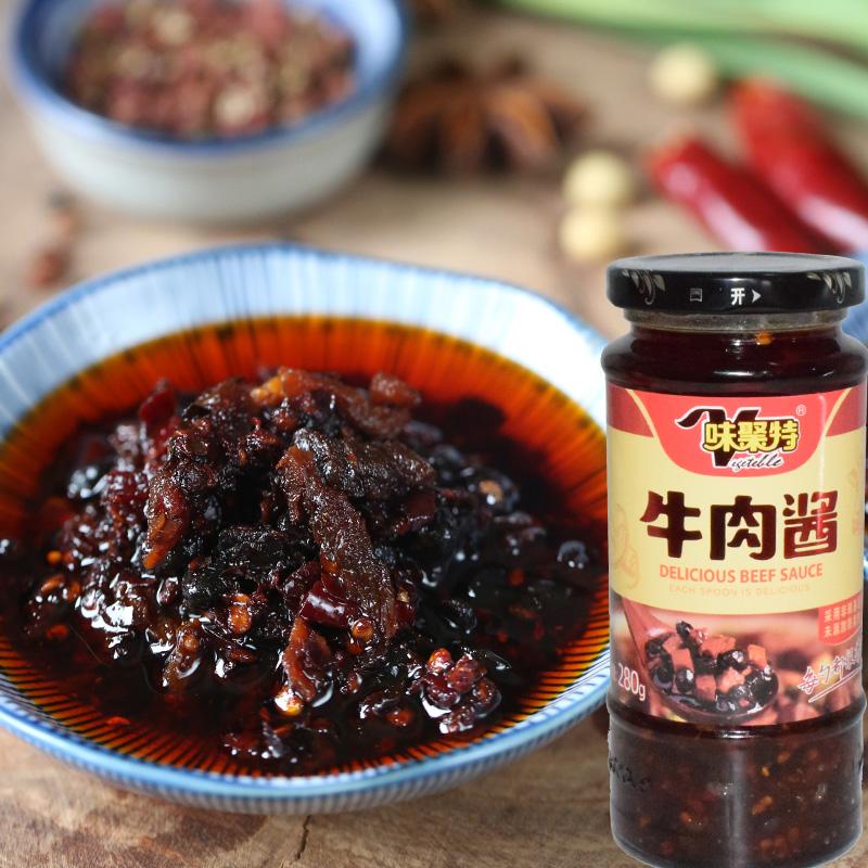 味聚特香辣豆豉牛肉酱280g*2瓶装开味下饭菜拌饭酱拌面四川辣椒酱