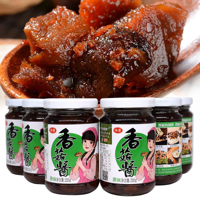 仲景香菇酱原味6瓶装 河南西峡特产素蘑菇拌饭酱宝宝下饭酱微微辣