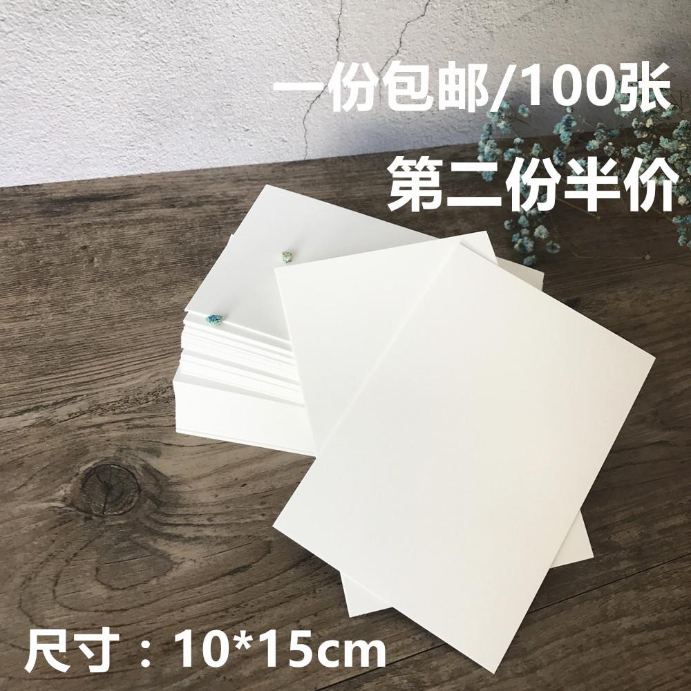 包邮空白卡纸明信片水彩彩铅卡片单词卡空白手绘370g荷兰白卡卡纸