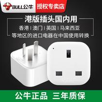 驰伟插座转换器插头家用插座面板插线板多功能一转多多孔无线插排