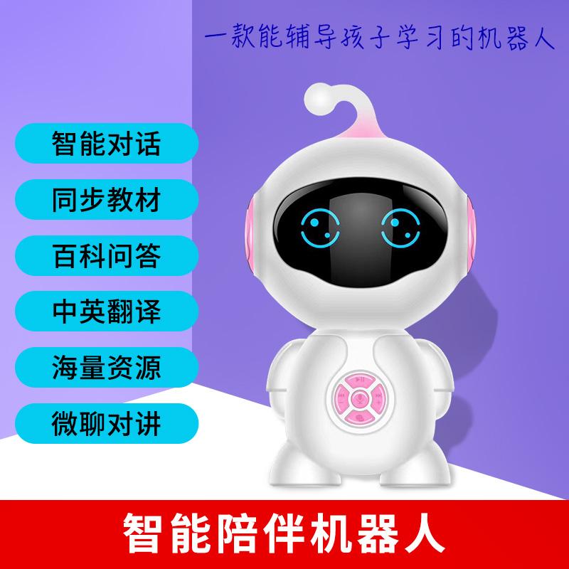 Роботы игровые Артикул 599605179302