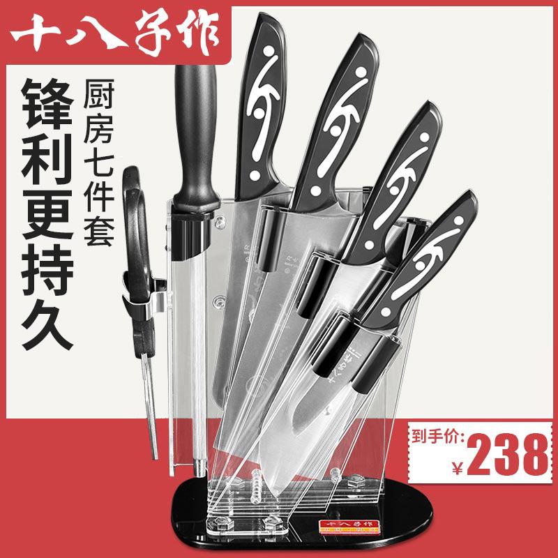 Наборы ножей для кухни Артикул 548692687487