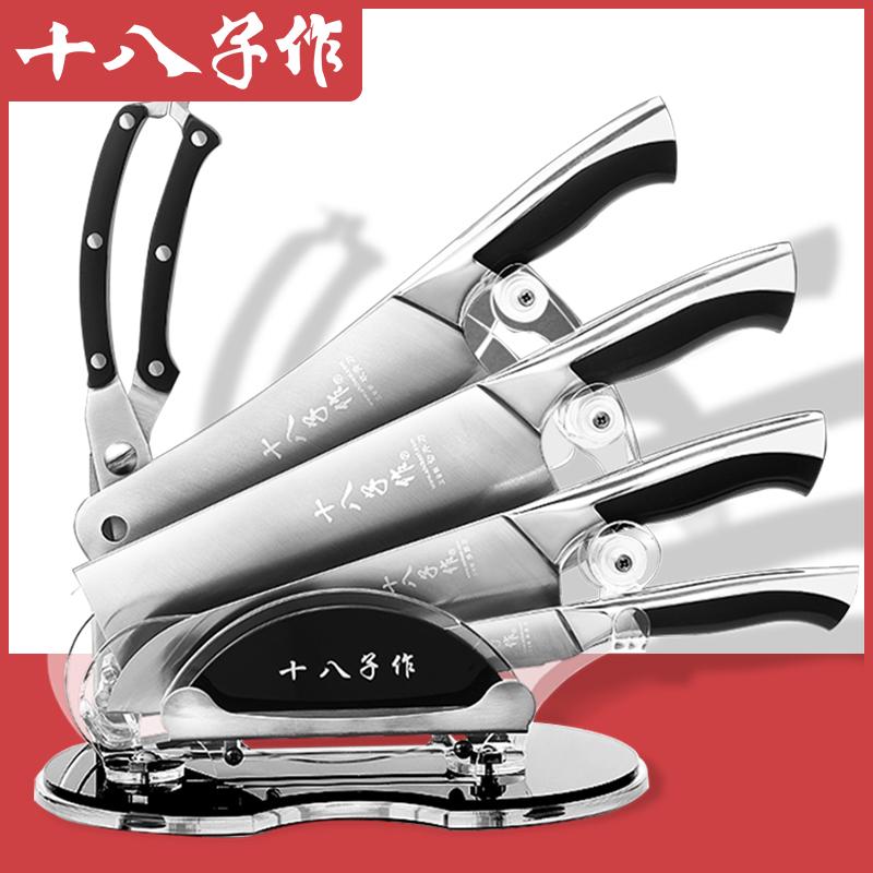Наборы ножей для кухни Артикул 549175933166