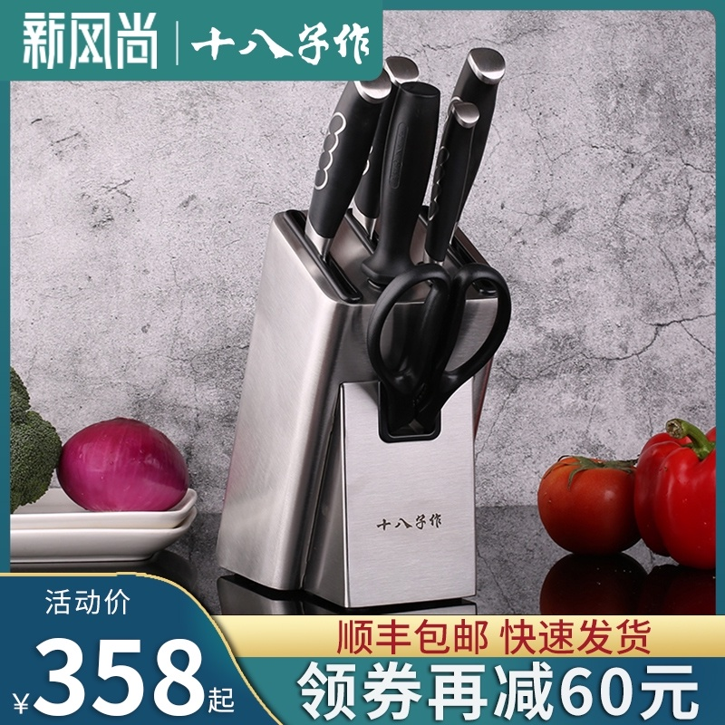 Наборы ножей для кухни Артикул 548541710939