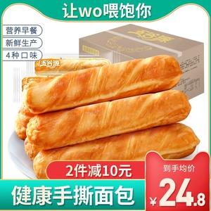 领10元券购买五谷源手撕整箱720g早餐糕点心面包