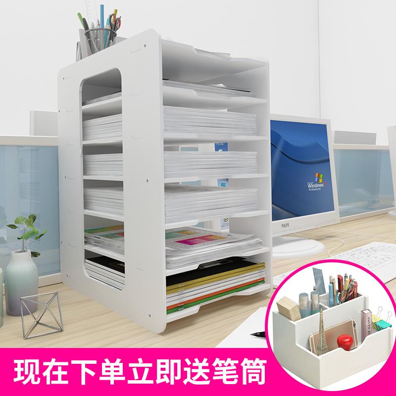 文件架多层资料办公用品收纳分类办公桌面收纳盒置物收纳盒分层图片