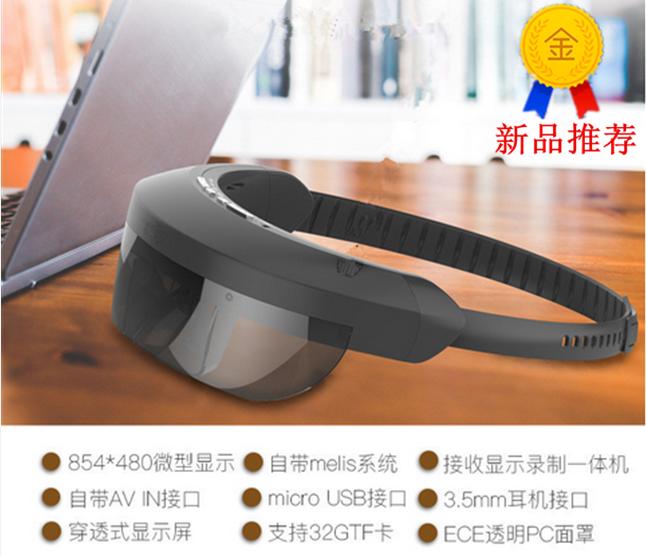 FPV双单目视频眼镜 高清98寸显示 AV输入内置5.8G接收 录制一体