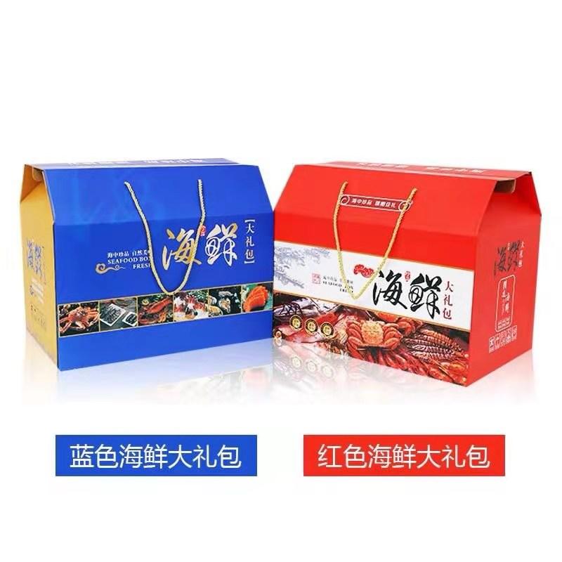 海鲜哥哥 898春节礼品卡海鲜提货券�簧�鲜礼盒公司上海北京