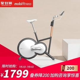 莫比动感单车家用减肥器智能磁控阻力健身车燃脂小型室内杨紫同款