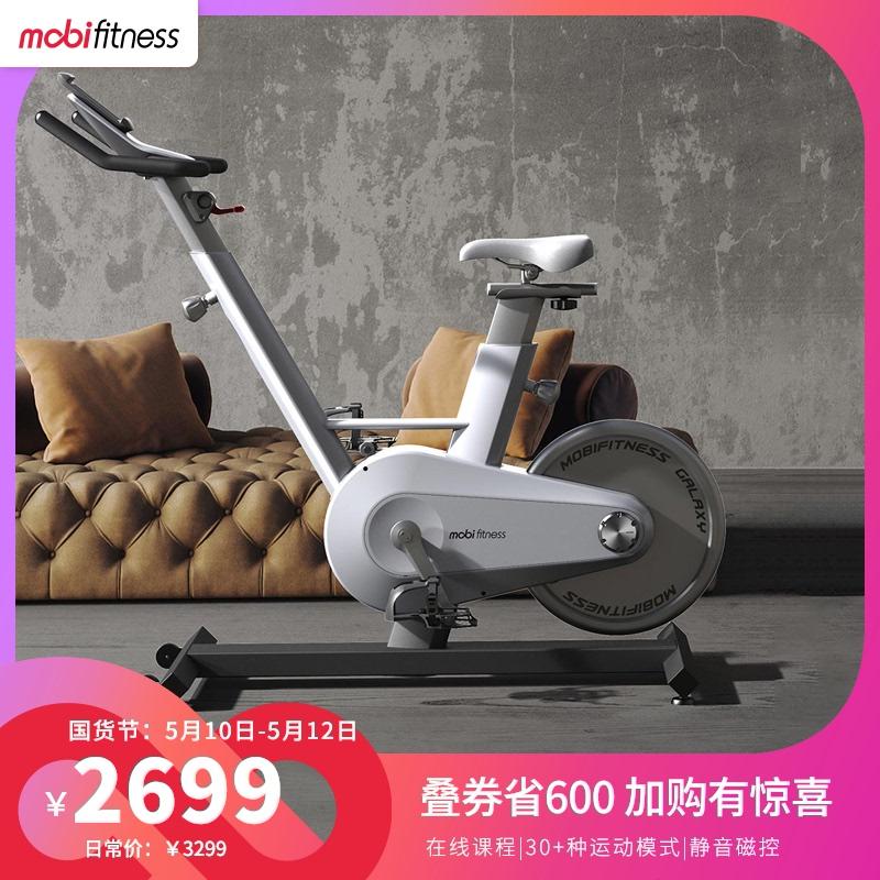 莫比动感单车家用健身车减肥器小型室内超静音磁控商用健身房器材