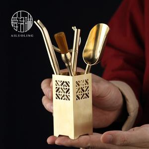爱洛林 茶道零配铜制六君子 茶夹茶刷茶勺套装茶艺工具茶盘摆件