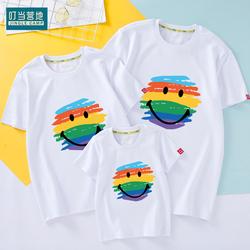不一样的亲子装夏装2021新款潮一家三口母子母女装洋气短袖T恤夏