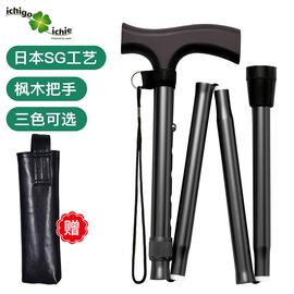 老人拐杖日本品牌伸缩折叠老年老人用的实木登山手杖拐棍老人防滑