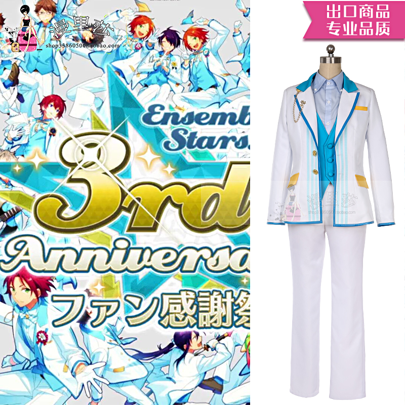 Manlisa cos idol dream Festival es 3rd Anniversary Cosplay clothing all new accessories
